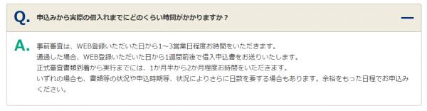 flat35_shinsakikan_5