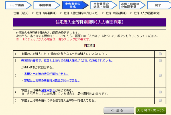genzei_syorui_12