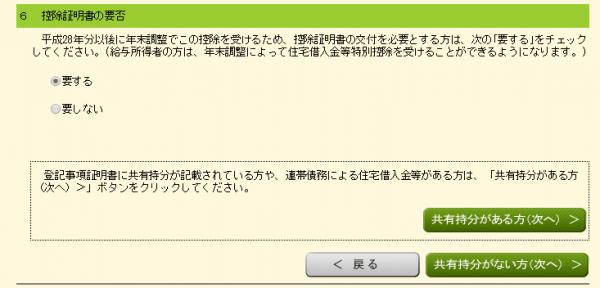 genzei_syorui_22