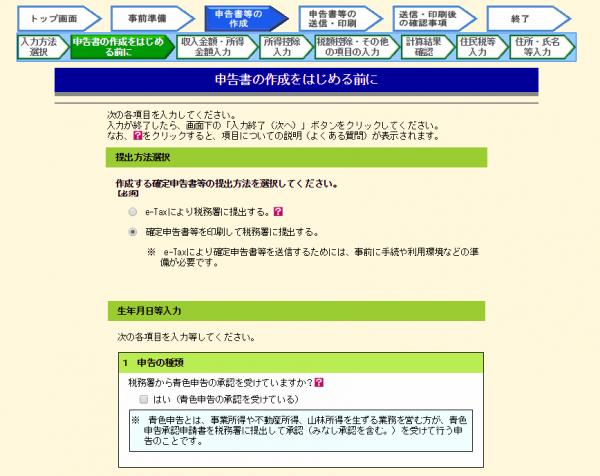 genzei_syorui_5