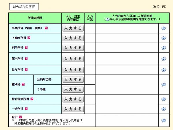 genzei_syorui_7