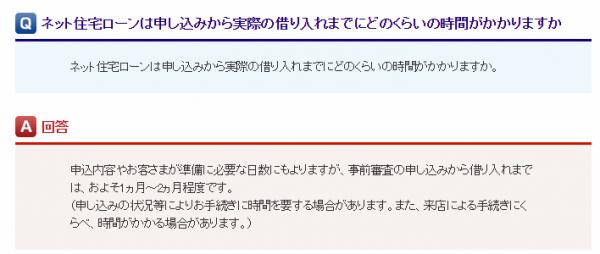 mizuho_shinsakikan