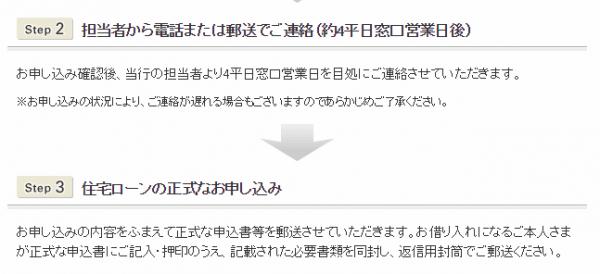 smbc_shinsakikan